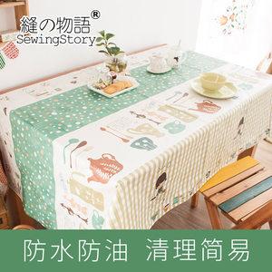 缝物语 艾蜜莉午茶时光系列 棉麻防水田园桌布 茶几布 餐桌布