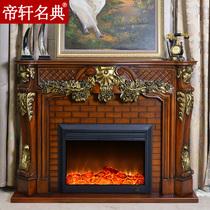 米21.51.2帝轩名典欧式壁炉架装饰柜美式田园实木壁炉取暖炉芯