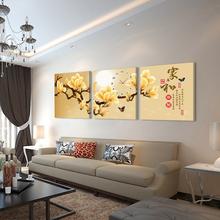 免邮 无框画挂钟 三联画钟表创意艺术时针客厅卧室装 饰画 玉兰花
