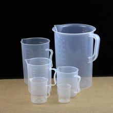 液体量勺100ml 2000ml 1000ml 刻度杯 500ml 塑料量杯 5000ml毫升