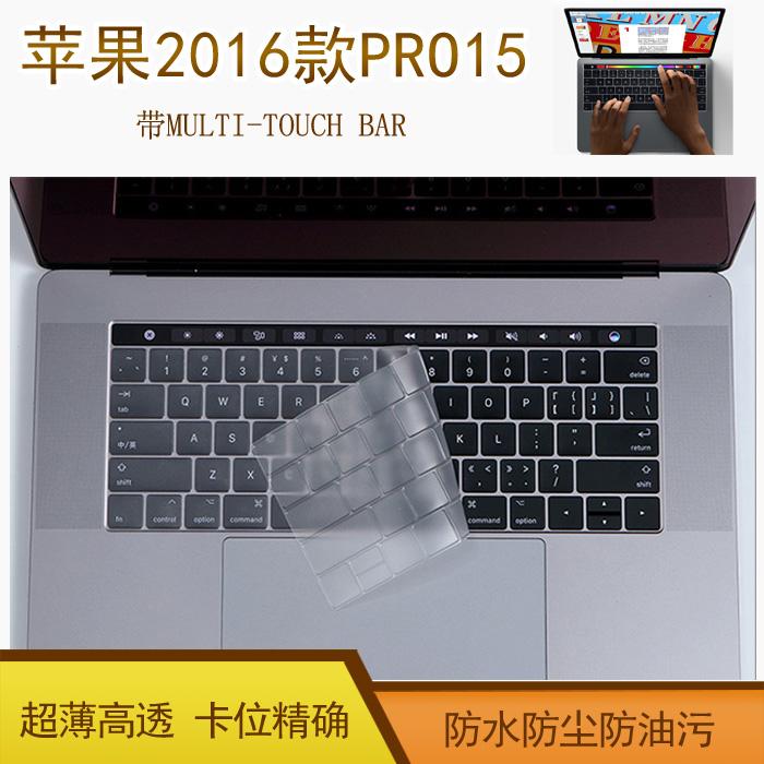 macbookpro72