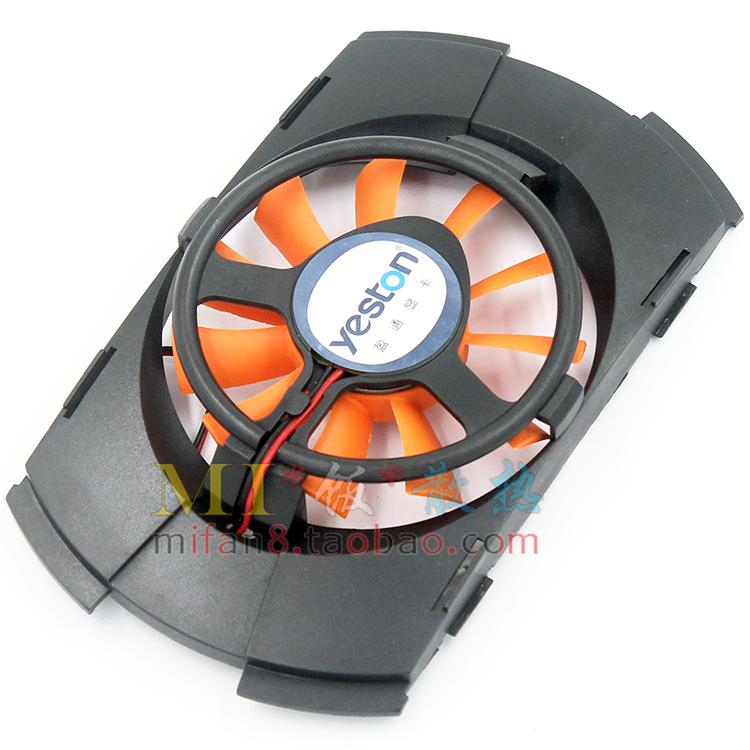 包邮盈通R5670 R6570 R6670 R5550 GT440 战神极速标准版显卡风扇