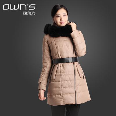 妈妈装大毛领女士羽绒服新款中长款修身显瘦中年女款冬装外套