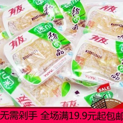 重庆特产 有友迷你猪皮晶20g泡椒肉制品猪肉皮独立小包零食包邮