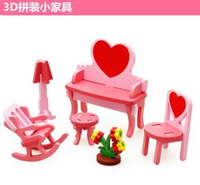 木制仿真房子迷你小家具模型拼装 立体拼图男孩女孩过家家玩具