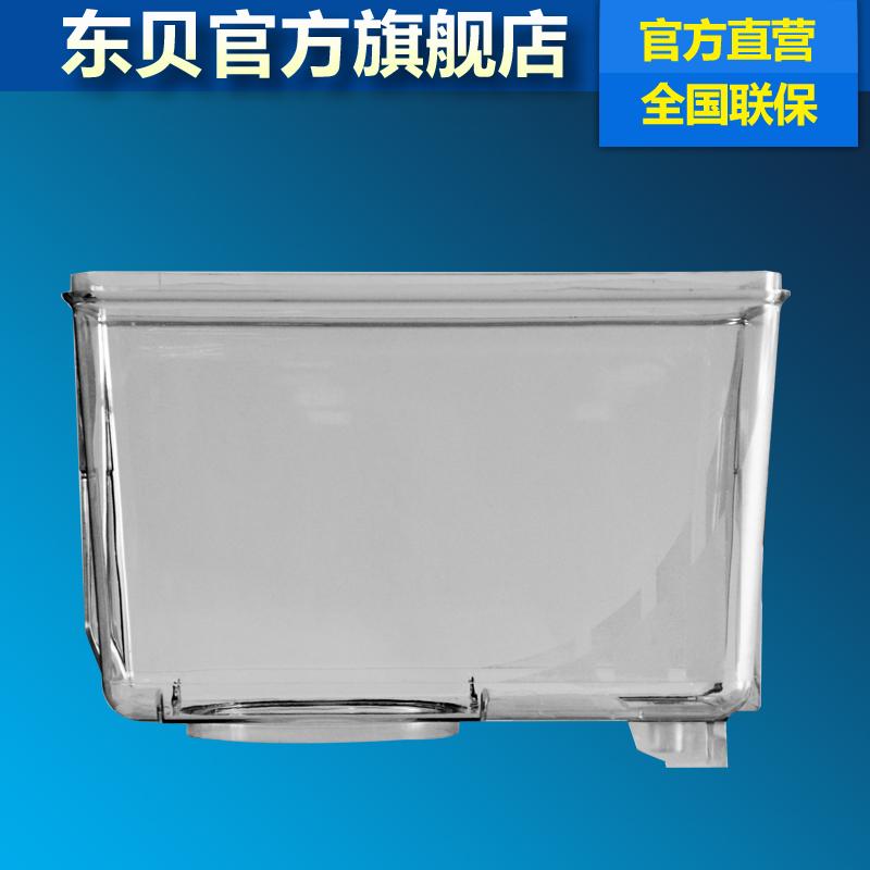 东贝冷热饮机饮料桶配件12L商用热饮机果汁机桶PC原厂正品