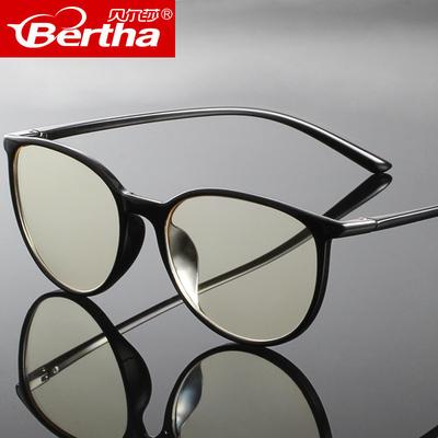 Bertha防辐射防蓝光眼镜手机电脑护目镜平光女潮游戏男近视平面镜