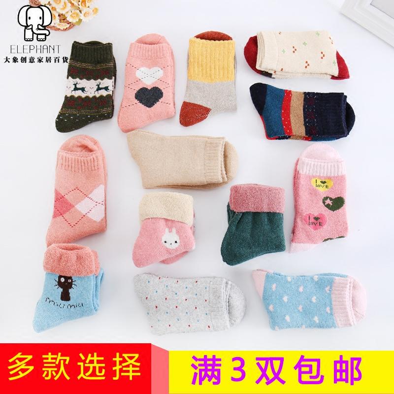羊毛甜美厚袜子