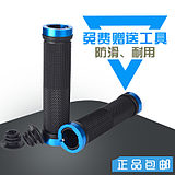 Mountain bike handlebar handlebar handlebar anti-skid handlebar universal giant scooter accessories grip