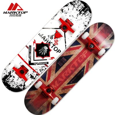玛克拓普滑板专业四轮滑板车成人初学者滑板男女抖音双翘滑板定制