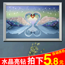 Diamond Painting 2018 Crystal Diamond Drill New 19 Living Room 5D Heart-to-heart Swan Stick Brick Small Simple Cross Embroidery