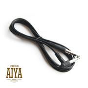 吉他连接线音频线 3米适用电箱吉他电吉他贝司音箱 6.5MM接口
