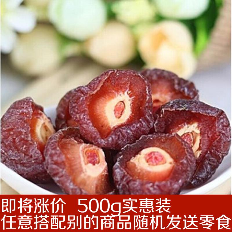 【天天特价】半梅干500g半边梅话梅果干蜜饯酸甜开胃梅子零食散装