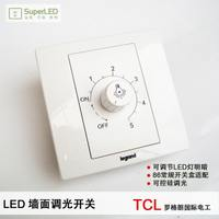 Led dimmer switch TCL international electrician Legrand legrand brand 630W thyristor dimmer ENM2