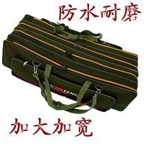 三层竿包钓鱼包鱼竿包杆包鱼具防水包渔具包二80cm米1.2渔具包