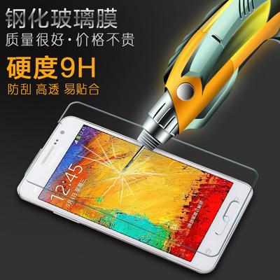 三星Note2钢化玻璃膜note5手机贴膜note3保护膜Note4/C5/C7/J5/J7