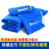 米其林洗车毛巾加厚吸水不掉毛擦车巾车用擦车抹布大号小号洗车布