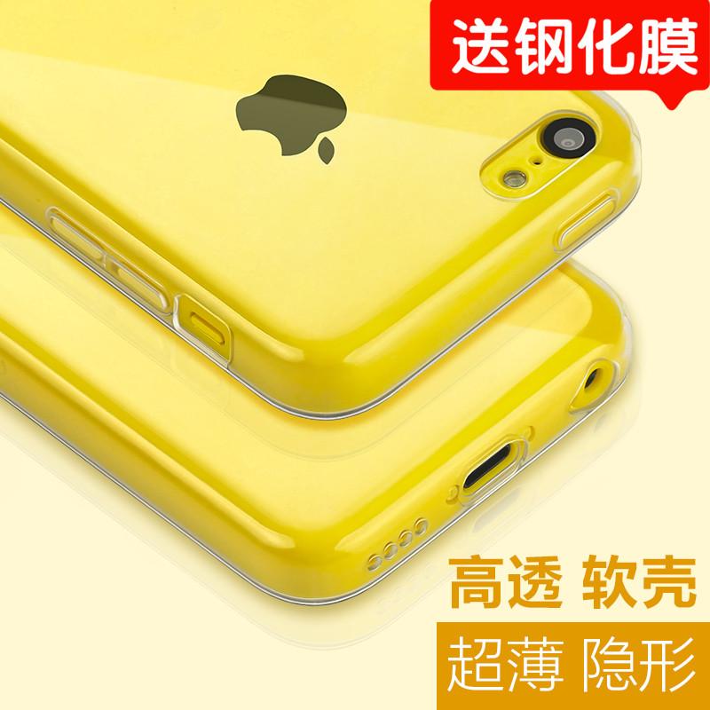 苹果5c手机壳iphone5c男硅胶软胶防摔保护套超薄透明全包边5c后盖
