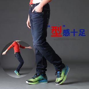 七波辉男童装正品 2017春秋新款儿童牛仔百搭款大童长裤子潮包邮