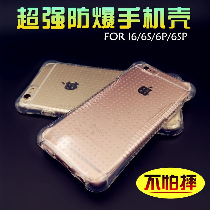 苹果i7/6s5手机壳防摔壳透明气囊硅胶套iPhone7/6splus防爆纳米膜