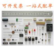 MT29C1G56MAUZAJC-75 IT,TLV2352IDR,AP9919H,IPD70N10S2-12