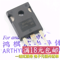 ARTHYLY IRFP9240 场效应管 TO-3P