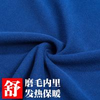Men's seamless warm vest men plus velvet thickening tight autumn and winter sports sleeveless close-fitting hot bottoming thin section
