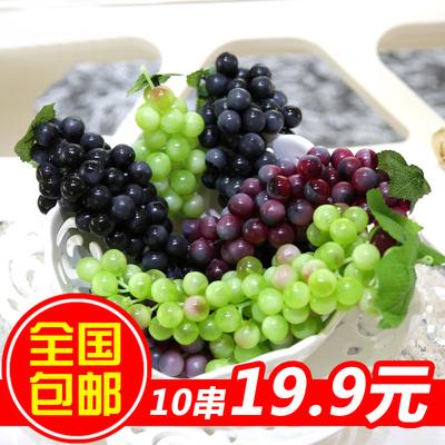 仿真葡萄假葡萄串仿真水果道具提子塑料花假花室内吊顶装饰藤条花