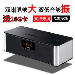 德国无线蓝牙音箱重低音炮电脑手机插卡迷你家用HIFI小音响可U盘+