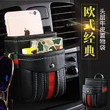 Auto supplies outlet pocket bag car bag creative mobile phone bag multi-function storage box storage bag