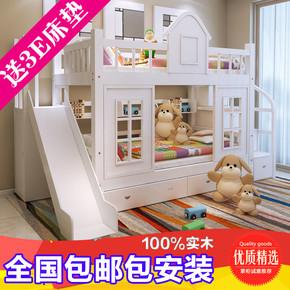 子母床上下铺床梯柜床实木全松木拖床儿童床母子床成人高低床双层