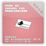 ine-personality stickers with small stickers computer stickers home appliances decoration stickers - silent crow-P134