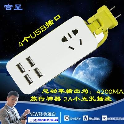 小米2s充电器