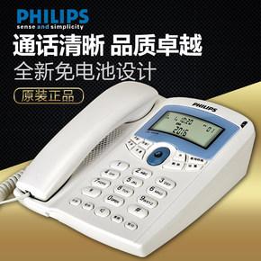 飞利浦TD-2816电话机免电池双接口有线电话办公家用固定座机