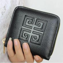 韩版2017新款迷你小包包女士手拿包零钱包短款拉链皮夹新款潮女包