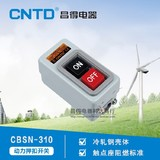 Authentic CNTD Changde Power Seizure Switch Control Button Switch CBSN-310 Iron Shell