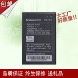 Lenovo BL203 original battery A278T A365E A238T A396 A385 A318T mobile phone a320t