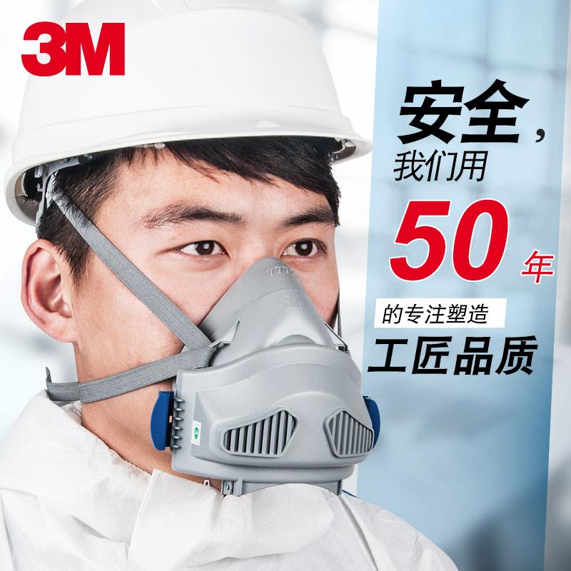 高效防尘口罩