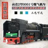 Модели автомобилей Артикул 531887895325