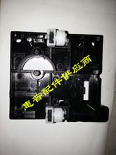 原装 HP1005扫描架 惠普1005 1120扫描器架空架子 M1005扫描头架