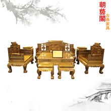明清古典家具 金丝楠木 桢楠老料 如意卷书宝座 实木沙发9件套