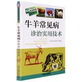 Книги о животноводстве Артикул 545963479915