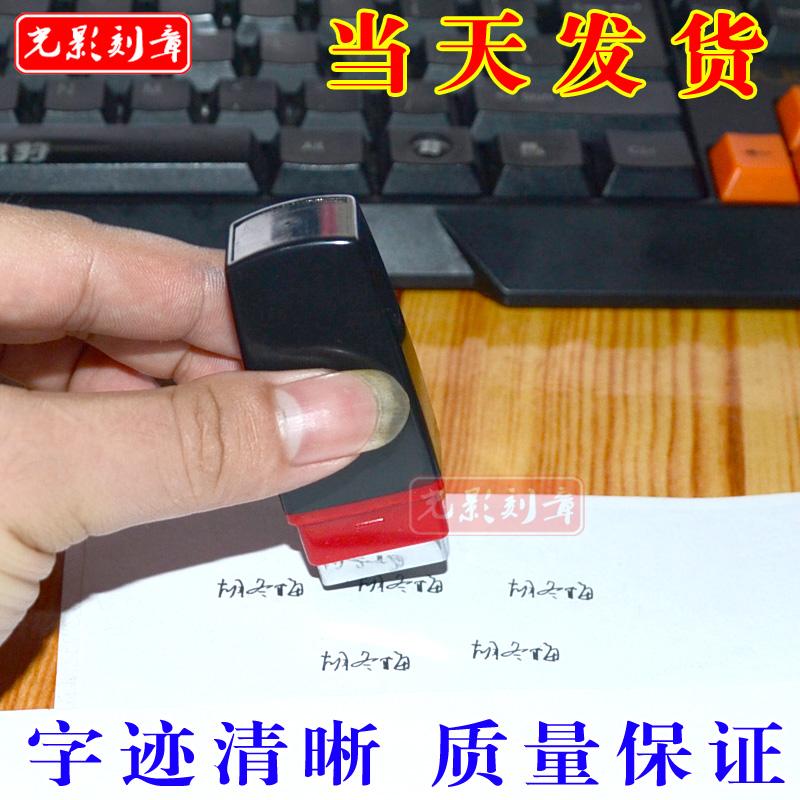 Штампы на заказ Артикул 540450691688