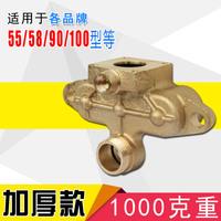高压清洗机泵头配件铜质气室座适用黑猫熊猫神龙科球55/58铜块