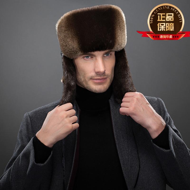 秋冬整貂皮帽加厚保暖新款中老年真皮帽子 进口水獭皮雷锋帽男款