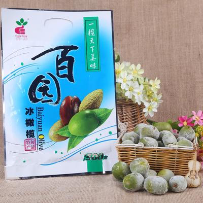 百园冰橄榄500g*5包闽清特产拌橄榄夏季蜜饯零食冰镇保温箱运输