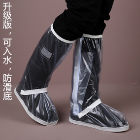 诚族防水防雨鞋套女时尚加厚底防雨鞋套男女雪天防滑鞋套