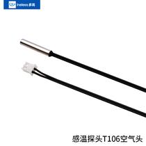 Détection de température haute précision T106 température capteur sensible température tête à fil 10k thermistance imperméable à l'eau température sensible de la sonde