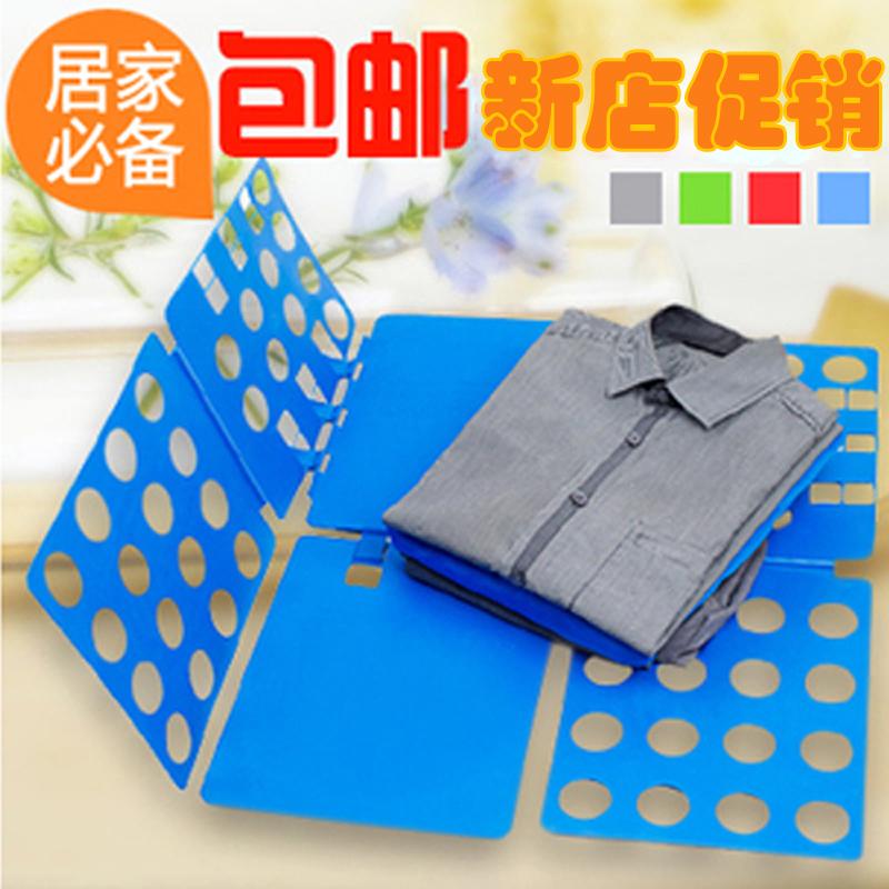第五代创意大号叠衣板 折衣板可调节衬衫叠衣服板 神器懒人叠衣架