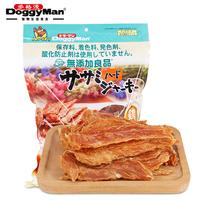 多格漫宠物 无添加原味鸡小胸干1kg 整只鸡小胸肉烤制狗零食
